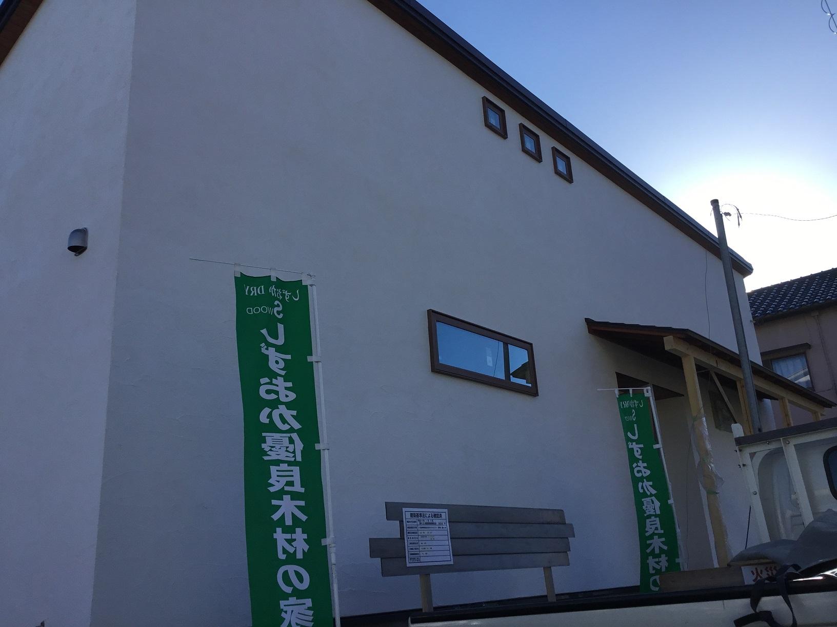 静岡市葵区竜南 構造現場見学会